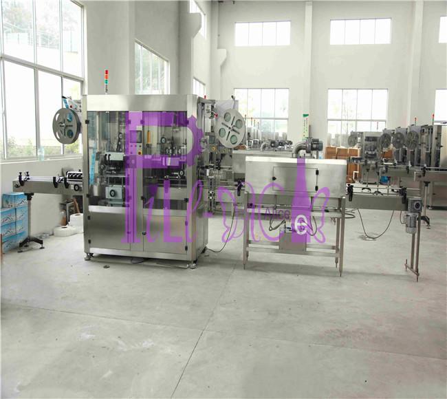 Machine d'étiquetage rétractable-3